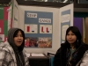 science-fair-2009-62