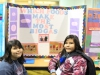 Science Fair 2016 - 18
